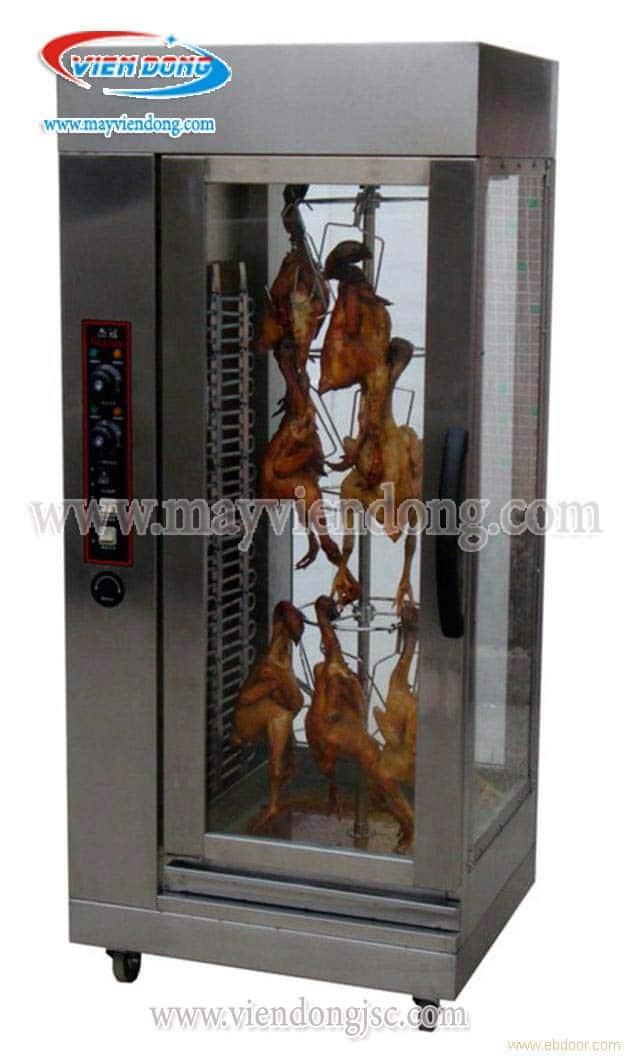 Lò quay vịt bằng điện YXD 206