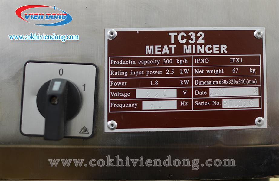 Máy xay thịt công nghiệp TC 32