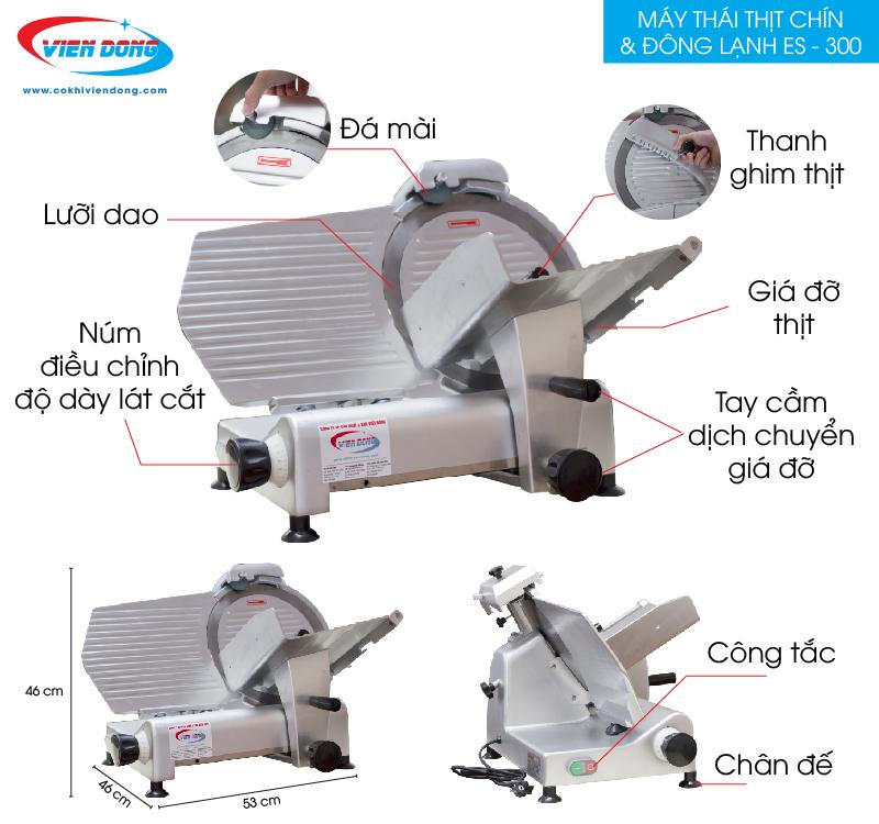 Máy thái thịt ES-300