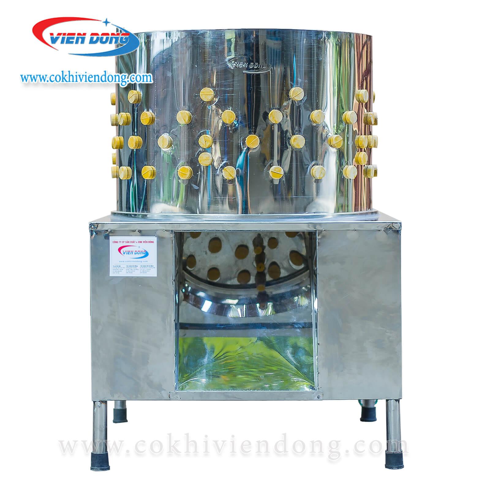 Máy làm gà vịt Việt Nam VD 60