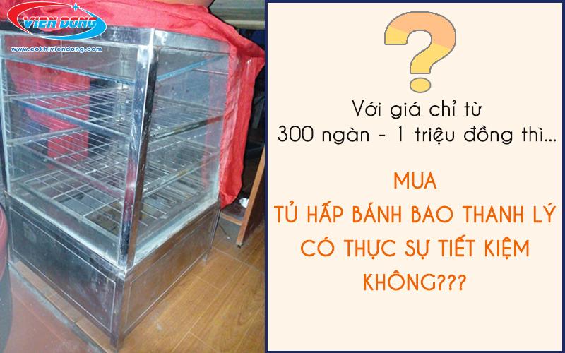 Vậy sử dụng tủ trưng bày bánh bao mini có thực sự tiết kiệm?