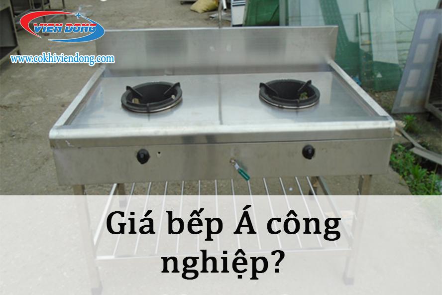 giá bếp Á công nghiệp