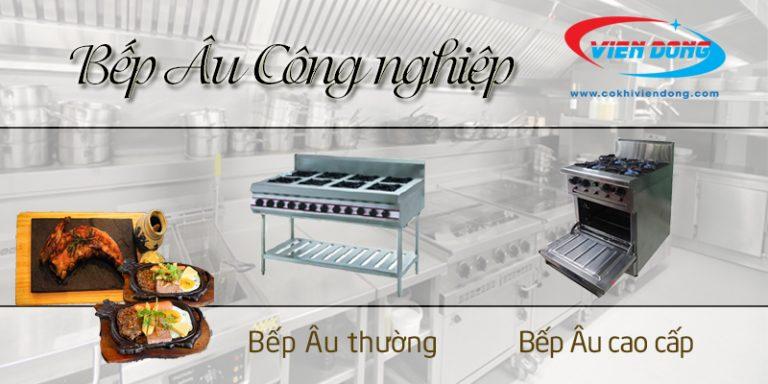 Thiết bị bếp Âu khác bếp Á như thế nào? Giới thiệu các mẫu bếp Âu